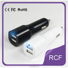 2014 most popular big size patent car charger with 4200mah Mobile Vehicle Charger