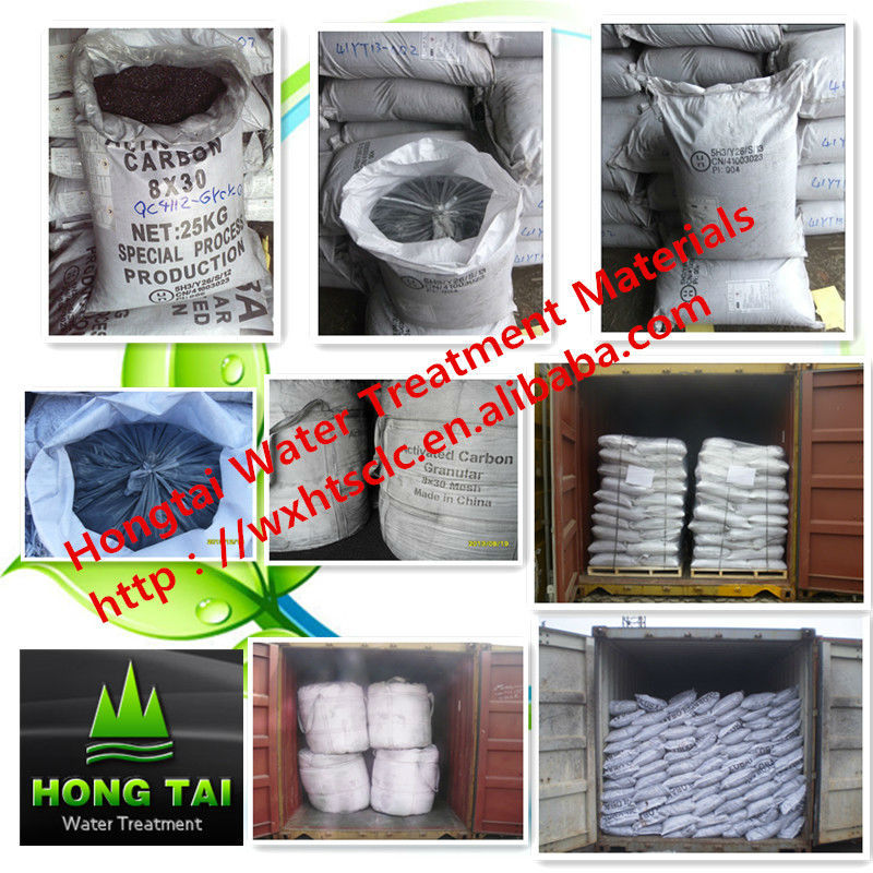Coal Based Granular Activated Carbon / first grade with high iodine number for Water Pufication