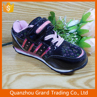 Sport casual shoes for girl