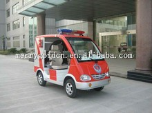 2015 motolife 2 seats airport electric fire truck