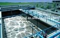Aditivos quimicos para el tratamiento de aguas residuales