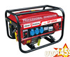 3phase silent 4stroke SK8500 gasoline generator,portable generator Honda engine 2000W/2500W