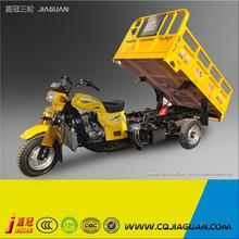 Jiaguan Brand Motor Bike, Truck Tricycle For Sale