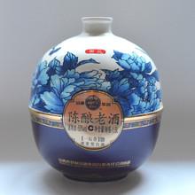Item HSB 143 ceramic alcohol bottle ,ceramic wine bottle,750 whisky bottle