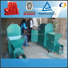 2015 Professional Factory made Best sawdust briquette charcoal making machine/wood charcoal making machine