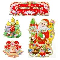 3D paper santa claus glass window stickers/Glitter christmas wall stickers decorations/Decorative christmas tree sticker