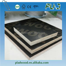 high bending strength plywood, 18mm used shuttering plywood formwork, 2012 new building construction materials