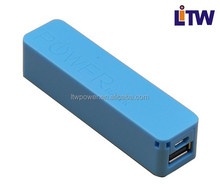 2600mAh USB External Battery Power Bank Pack Charger Cable - corlorful Rectangle