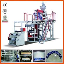 Automatic PP Film Blow Machine PP Plastic Film Blowing Machine