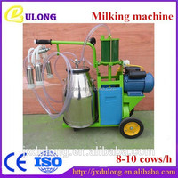 Mini milking machine/ single cow milking machine with high quality made in China
