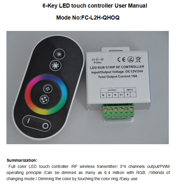 hot sale CE ROHS RF Remote Aluminum Shell Full Touch RGB LED Controller/ Rainbow Touch RGB Controller