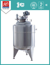2015 Upright type material aseptic stainless steel magnetic agitator ferment system dairy products