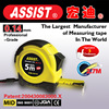 High quality made in china One stop easy take retractable cheap 5m magnetic tape measure