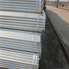 scaffolding/metal detector/building construction tools/scaffold tube
