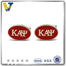 new style cufflink with initials