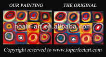 Squares with Concentric Circles abstract oil painting reproduction of Wassily Kandinsky