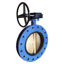 Double flanged U section butterfly valve, Concentric type, DN50-DN1200