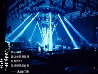 dj truss system ceiling lighting truss system on sale