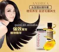 hottest and high quality Andrea Hair Growth Essence Anti-hair Loss Hair Cream