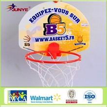 23x18cm basketball hoop stand