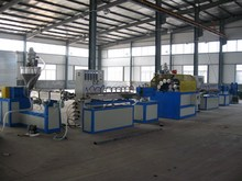 PVC Single Wall Corrugated Pipe Production Line,PP/PE/PVC Pipe Machine,Pipe Equipment 12-50mm Complete Production Line