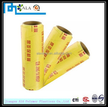 fruit and vegetable preservative film factory direct sale pvc cling film