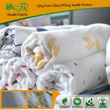 Anti-Pilling,Portable,Wearable Feature and Hospital,Home,Hotel,Airplane Use New Born baby blankets