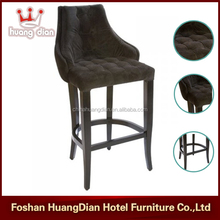 Customize bar stool HDB026