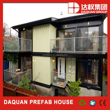 Cheap new design modular shipping container office price, container coffee shop