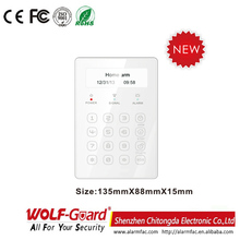 JP-08B Doubl Way Wireless Password Keypad Cabinet Lock for Setting Alarm System