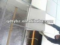 polyester film thermally insulation materials