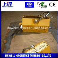 PML-10 500kg permanent magnetic lifter