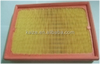 good quality and fatory price car air filter 24512521