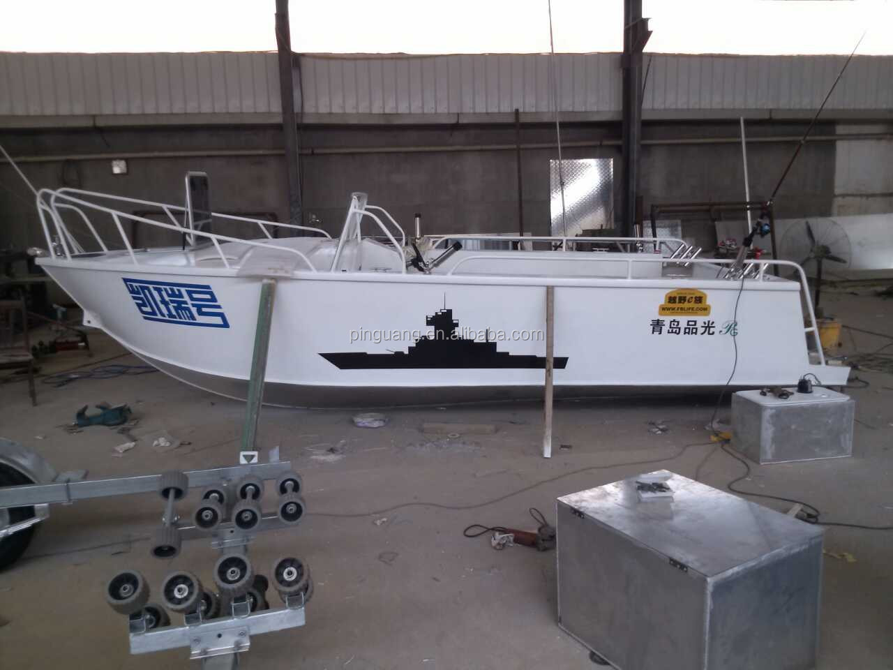 20ft cheap used center console fishing boat for sale buy for Cheap fishing boats for sale