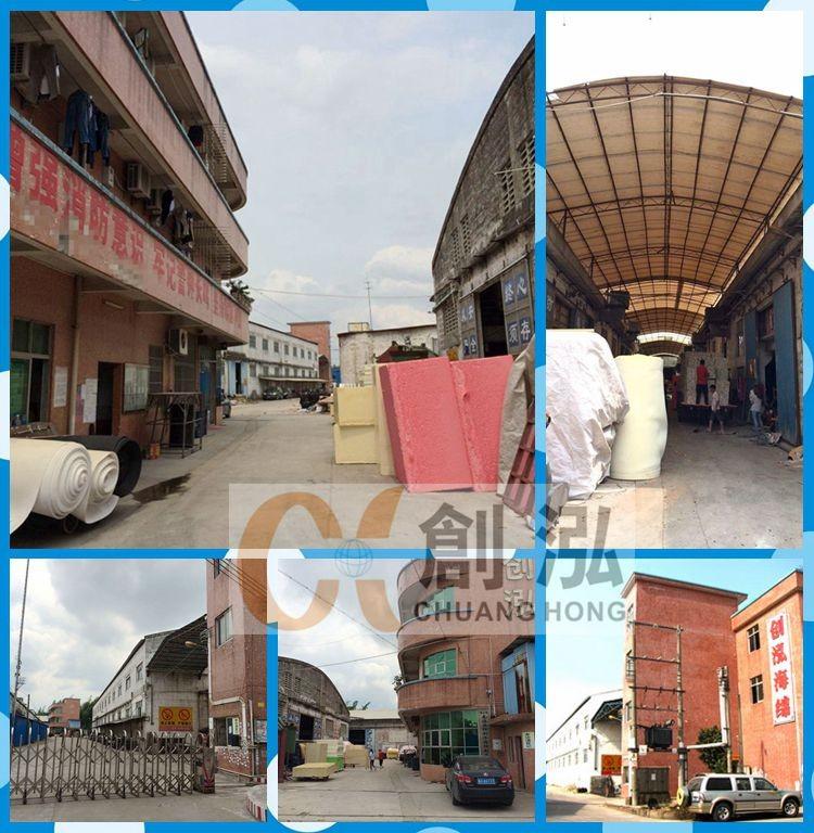 chuanghong factory 01.jpg