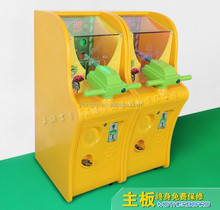 kids amusement rides arcade eletronic games machine
