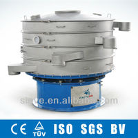 S49 series vibrating screen for powder granule liquid