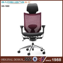 elegant mesh office chair pictures for luxury office chair