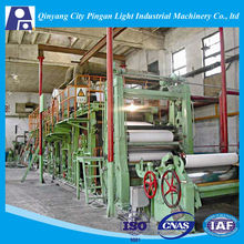 2400mm A4 copy paper, writing paper and newsprint paper making machine and whole production line