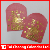 Customized Classic Chinese New Year Paper Lucky Packet