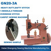 GN20-3A Single Needle 3 Thread Industrial Overlock Sewing Machine