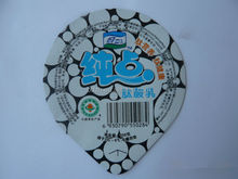Aluminum Foil Lid for Dairy Packing / Aluminum Foil Lid For Yogurt Cup Sealing / Aluminum Foil Lid Coated with Lacquer