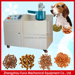 cheap price with many kinds of molds hot sale pet food machine