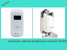 High quality 1000ml bathroom automatic hand alcohol sanitizer dispenser/auto soap dispenser alcohol spray YK1025