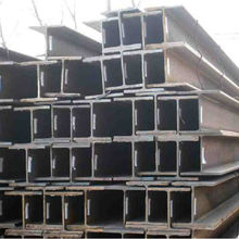 Carbon hot rolled I beam steel GB DIN ASTM