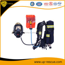 Emergency breathing equipment air breathing apparatus
