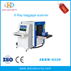 CE Approved Factory Price 0.101mm metal line Airport/Metro X-ray Luggage Scanner