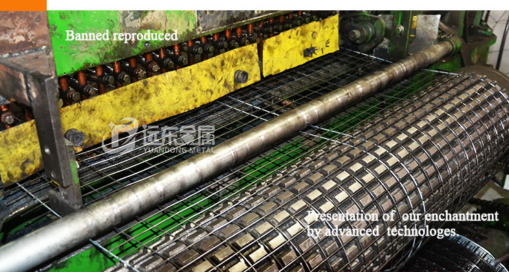 Galvanis treillis m tallique soud fil de fer barbel id de produit 829526263 - Treillis soude galvanise ...