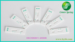 Tetracyclines (TCs) lateral flow assay card antibiotics residue rapid test