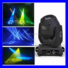 Factory Gold Supplier 132W 2R moving head beam light/stage dj disco lights